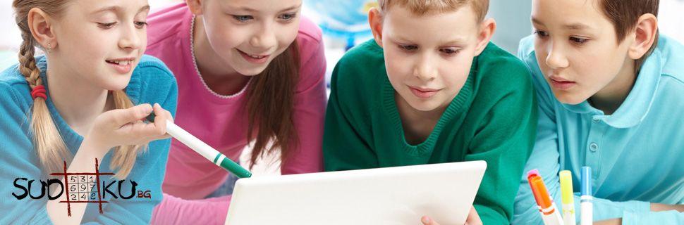 Как судоку може да подобри мисленето на вашите деца
