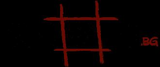 sudoku.bg